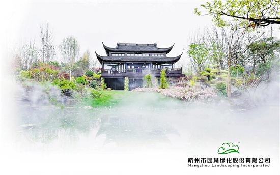 【ballbet网页版日报】2019年中国北京世界园艺博览会开园首日——来,共赴一场绿色之约