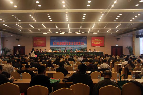 浙江省风景园林学会召开第五次会员代表大会公司董事