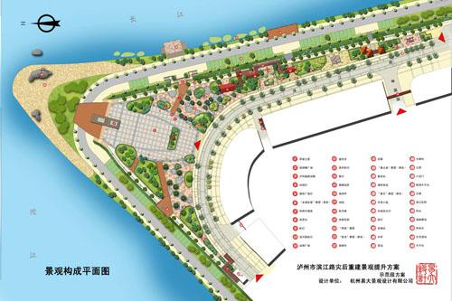 杭州景观手绘培训机构